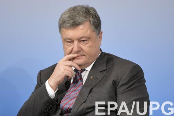 Удар под дых – Порошенко о блокаде Донбасса