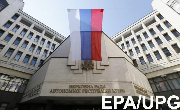 Ранее оккупанты полуострова заподозрили Крым.Реалии в экстремистской деятельности