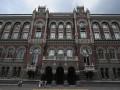 НБУ запустит единый сервисный центр для финучреждений