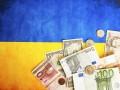ЕС готов выделить Украине дополнительные средства
