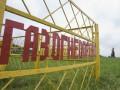 Украина тихой сапой наращивает импорт газа из ЕС