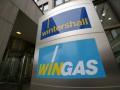 Немецкая компания поможет Газпрому в расширении Северного потока - СМИ