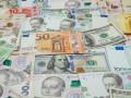 Курс валют на 23.10.2020: гривна дорожает к доллару и евро