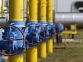 Поставки Газпрома в Украину предлагают ограничить до 30%