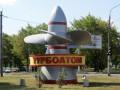За прошедший год прибыль Турбоатома составила 584 млн грн