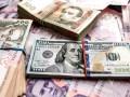 МВФ спрогнозировал курс гривны на 2019 год