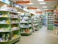 Рада отменила обязательную аккредитацию аптек