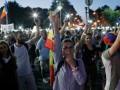 В Румынии расследуют действия жандармерии на акциях протеста