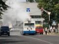 В Луцке загорелся троллейбус