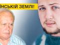 Самолет с Афанасьевым и Солошенко приземлился в Украине