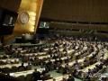 Генасамблея ООН приняла резолюцию о борьбе с героизацией нацизма