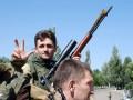Журналист показал, как сербский боевик
