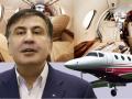СМИ: Саакашвили вывезли на чартере за 8000 евро