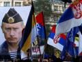 Сербия не будет вводить санкции против России