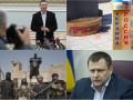 Итоги 16 ноября: Итоги выборов, угрозы терактов и снос памятника дружбы Украины и России