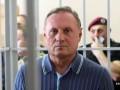 ЕСПЧ потребовал от Украины информацию по делу Ефремова