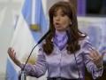 В Аргентине подал в отставку глава центробанка