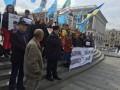 В Киеве активисты выступают против запрета Меджлиса