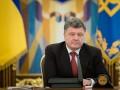 Порошенко подписал протокол допроса по делам Майдана