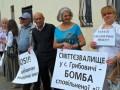 Во Львовской области жители трех сел заблокировали трассу Киев - Чоп