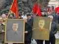 Российские коммунисты во время