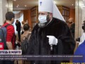 Митрополит Михаил пришел в Луцкий горсовет в меховом манто