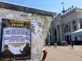 В Одессе националисты провели акцию против цыган