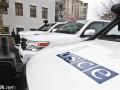 Под Донецком ОБСЕ обнаружила у боевиков станции помех