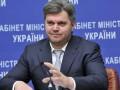 Восстановление энергоснабжения в регионах Украины находится на личном контроле Ставицкого