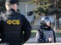 В СБУ ответили на обвинение России в подготовке терактов в Крыму
