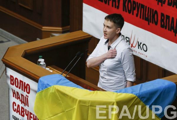 Савченко на трибуне Рады