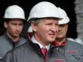 Акции Днепроэнерго и Днепрооблэнерго купила компания Ахметова