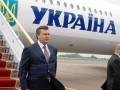 Цифра дня. Один полет Януковича стоит казне 176 000