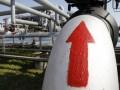 Украина надеется на реверсные поставки газа из еще одной европейской страны