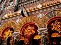 Украинские банки резко нарастили прибыль в ноябре