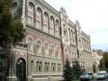 Суд признал Нацбанк виновным в банкротстве Укргазпромбанка - СМИ