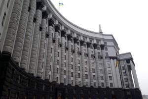 В Украине появится еще один вице-премьер: Подробности