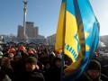 Киевская милиция нашла трех пропавших активистов Евромайдана