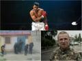 Итоги выходных: АТО в Казахстане, ранение Моторолы и смерть Мохаммеда Али