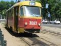 В работу киевских трамваев внесены изменения