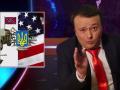 Казахский комик высмеял украинские власти