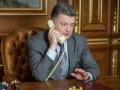 Порошенко осудил визит Путина в Абхазию
