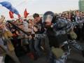 Столкновения на Болотной устроили власти - доклад