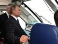 Польша прокомментировала пуск поездов по Крымскому мосту