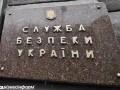 СБУ нашла в Донбассе тайники с оружием российского производства