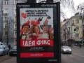 СБУ требует усилить безопасность артистов из РФ, посещавших Крым