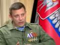 Захарченко заявил, что деоккупация убьет 2,5 миллиона человек