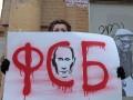 Украинскому фотографу запретили въезд в Крым из-за