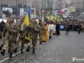 Три года назад расстреляли Майдан: в центре Киева организовали шествие памяти и народное вече