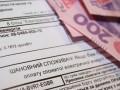 КГГА обязует коммунальщиков пересчитать платежки